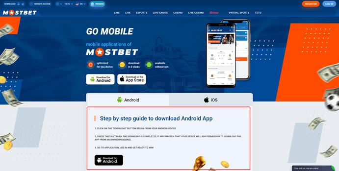 Cara mengunduh aplikasi mostbet di android